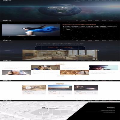 虚拟现实技术公司响应式网站模板