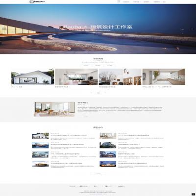 建筑设计公司响应式网站模板